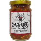 《扒扒飯》泰椒醬/雙椒醬雙椒醬260g/罐 $198
