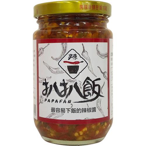 《扒扒飯》泰椒醬/雙椒醬(雙椒醬260g/罐)