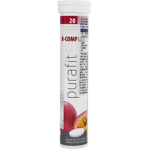 《德國Purafit 柏尹芙》百香果風味B12發泡錠(80g(20錠)/條)