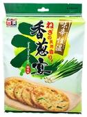《味覺百撰》香蔥宴鹹脆餅(310g/包)