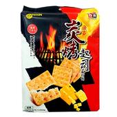 《味覺百撰》哦吉炭烤起司蘇打餅(288g/包)