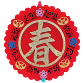 彩金毛氈圓形春聯(福)
