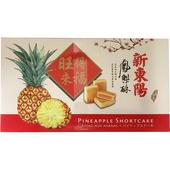 《新東陽》鳳梨酥禮盒(500g)
