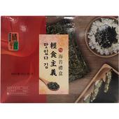 《橘平屋》輕食主義海苔禮盒(50gx2包26gx1包45gx1個/盒)
