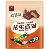《宏亞》花生派對立袋(新貴派+乳加)(512g)