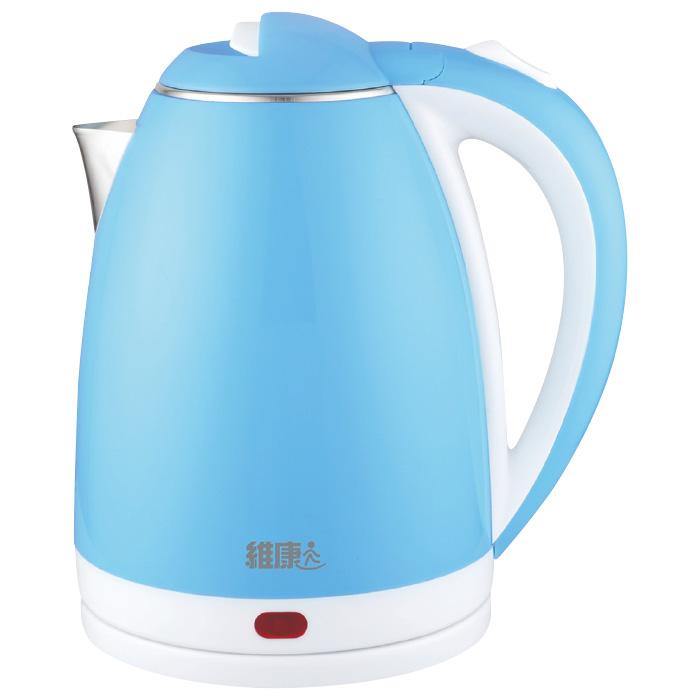 《維康》防燙電熱快煮壺(藍色2.0L)