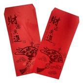 吉語紅包袋-6入廣進 $29