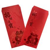 吉語紅包袋-6入(招財)