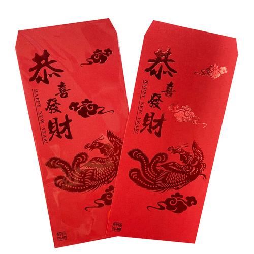 吉語紅包袋-6入(發財)