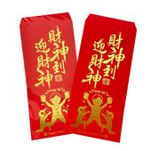 逗趣紅包袋-6入(財神)