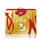 《白蘭氏》頂級官燕窩禮盒(甘醇冰糖-70g*5入)