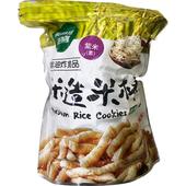 埔里酒廠糙米棒-100g/包(紫米棒(素))