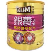 《金克寧》銀養奶粉高鈣雙效配方(1.9kg)
