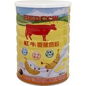 《Red Cow 紅牛》香蕉奶粉(1kg)