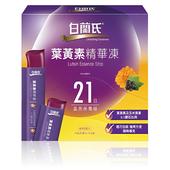 《白蘭氏》葉黃素精華凍(15gx21入)