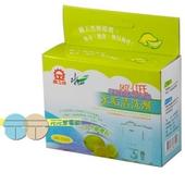 《晶工牌》水垢清洗劑(JK-520)