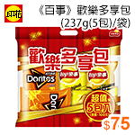 《百事》歡樂多享包237g(5包)/袋