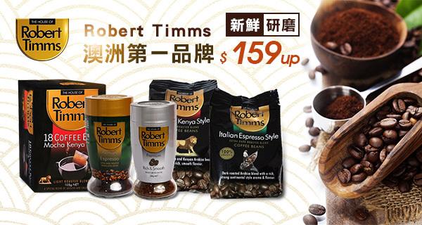 Robert Timms 咖啡