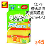 《妙潔》 耐熱PE袋 六兩-180入 (17cm*22cm/耐熱110度C)