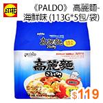 《PALDO》高麗麵-海鮮味113G*5包/袋