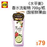 《花王》潤髮乳750ml/瓶