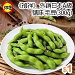 《禎祥食品》傳承50年-傳統蘿蔔糕/芋頭糕 任選 (共5包50片)蘿蔔糕*5