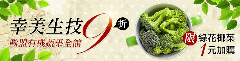 綠花椰菜1元